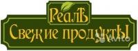 Работодатель Торговый Дом РеалЪ