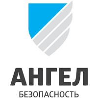 """Работодатель Группа компаний """"Ангел"""""""