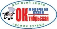 Работодатель Молочная кухня Октябрьская