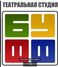 Работа в Системный интегратор и digital-агентство