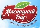 """Работодатель ООО """"МПЗ Мясницкий ряд"""""""