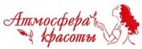 """Работодатель Сеть салонов """"Атмосфера красоты"""""""
