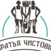 """Работодатель ООО """"Сервисные системы"""""""