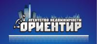 """Работодатель ООО """"ОРИЕНТИР"""""""