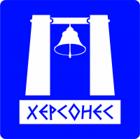 """Работодатель ООО """"Херсонес"""""""