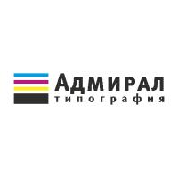 """Работодатель ООО """"Типография Адмирал"""""""