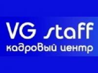 """Работодатель ООО """"Ви Джи стафф"""""""