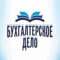 """Работодатель ООО """"Бухгалтерское Дело"""""""