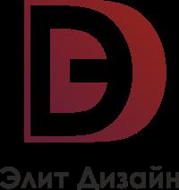 Работодатель Элит Дизайн