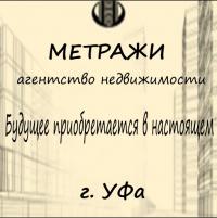Работодатель АН Метражи