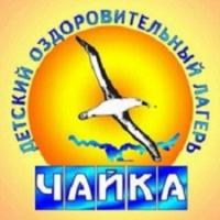 """Работодатель ООО """"Чайка"""""""