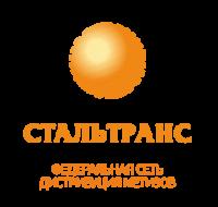 """Работа в ООО """"СтальТранс"""""""