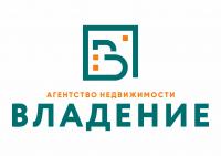 """Работодатель ООО """"АГЕНТСТВО НЕДВИЖИМОСТИ """"ВЛАДЕНИЕ"""""""