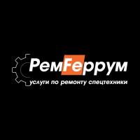 """Работодатель ООО """"Ремферрум"""""""