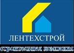 """Работа в ООО """"Лентехстрой"""""""