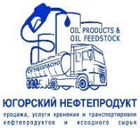 Югорский Нефтепродукт, ООО