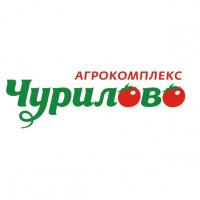 "ООО Агрокомплекс ""Чурилово"""