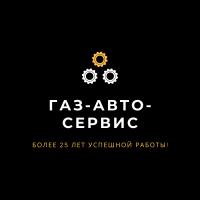ГАЗ-авто-сервис, ООО