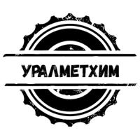 """Работодатель ООО """"УралМетХим"""""""