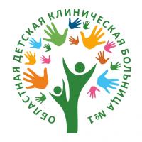 Областная детская клиническая больница, Нек. орг ГАУЗ СО