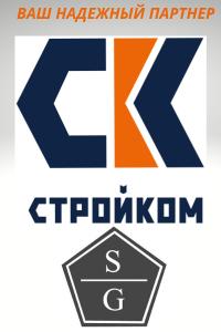 """Работодатель ООО """"СтройКом"""""""