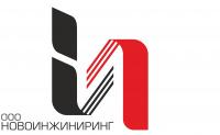 "ООО ""НовоИнжиниринг"""