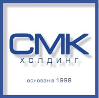 """ООО """"СМК Холдинг"""""""