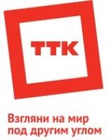 Работа в ТТК
