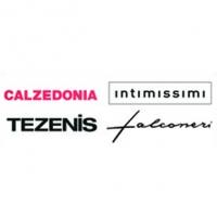 Работа в Calzedonia Group