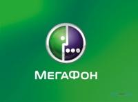 Работа в МегаФон