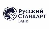 Работа в Русский Стандарт
