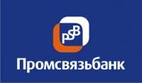 Работа в Промсвязьбанк